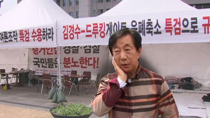 '30대 남 김성태 폭행 사건' 국회
