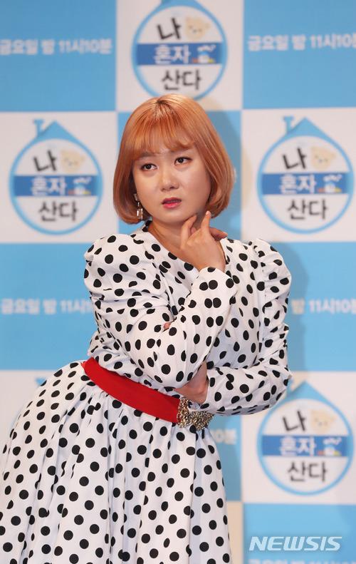 박나래, 환아 치료비 2000만원 쾌
