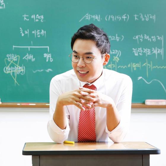 """""""설민석, 손병희 부인을 술집마담 폄"""