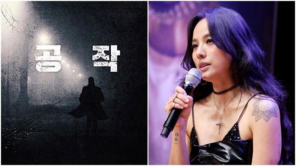 칸 영화제 '공작'…이효리 출연해 2