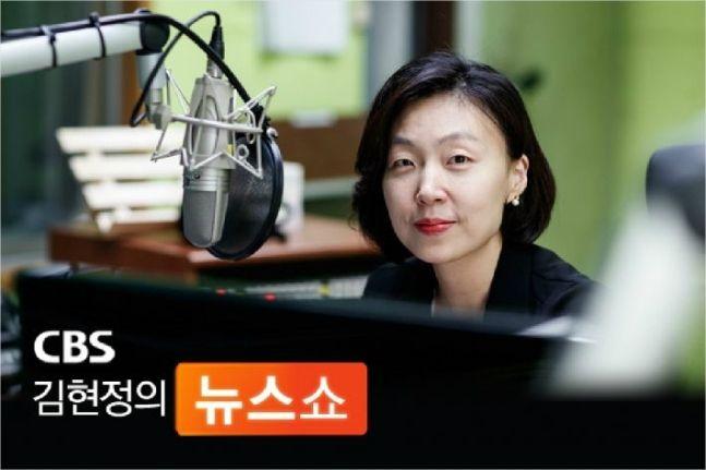 """전두환 측 """"광주가 왜 내 책임?"""""""