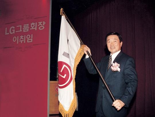 '160조 LG' 키운 글로벌 리더