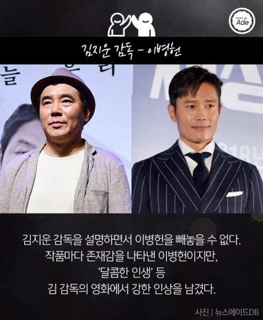 국내 영화감독들의 고정픽 배우는?