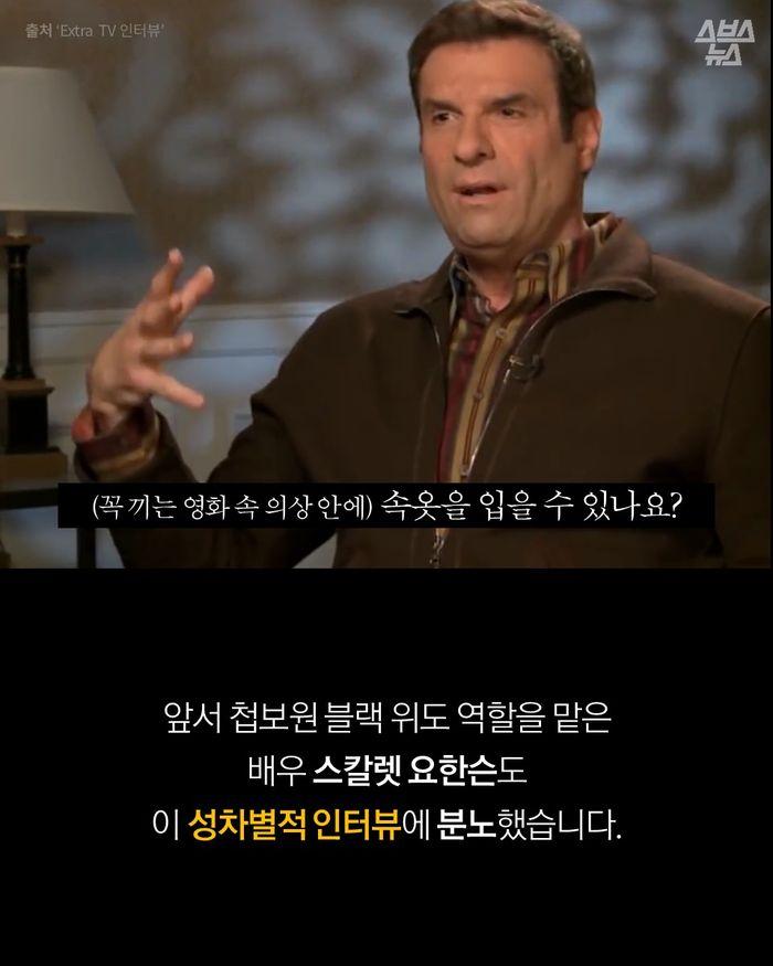 팔짱 낀 여성 영화인 82명 '진풍경