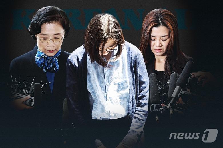 '갑질 의혹' 이명희 15시간 조사…