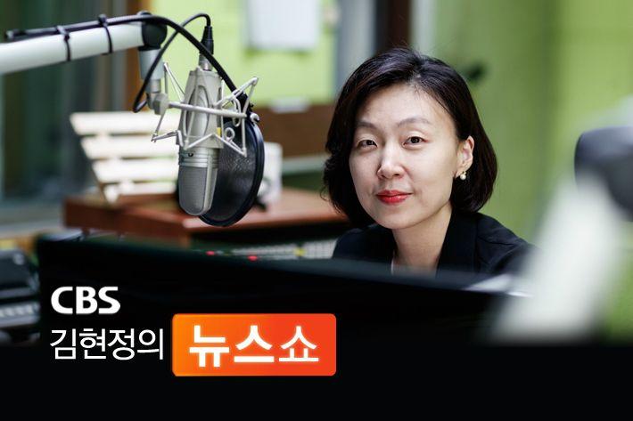 """이재명 """"김부선-주진우 파일은 정치공"""