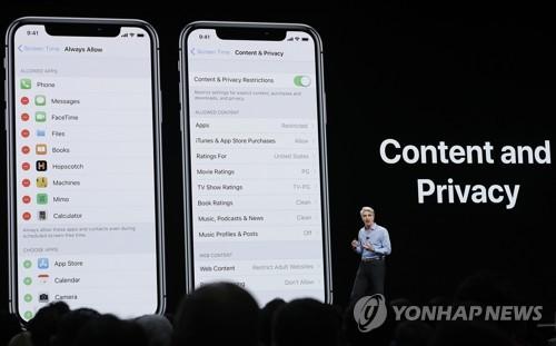 애플 iOS12 vs 구글 안드로이드