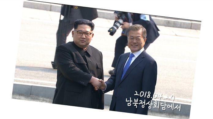 트럼프와 문재인 대통령 둘 다 만나본