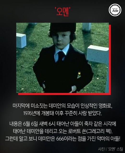 추억의 공포영화 6