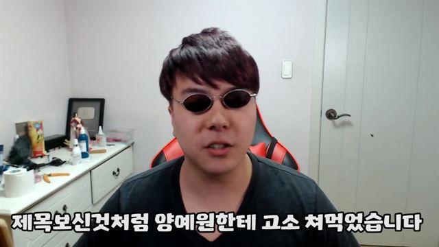 """""""고소 당해"""" """"불륜관계"""" 성폭력 피"""