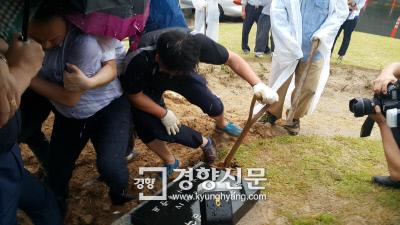 '홍준표 표지석'도 땅에 묻혔다