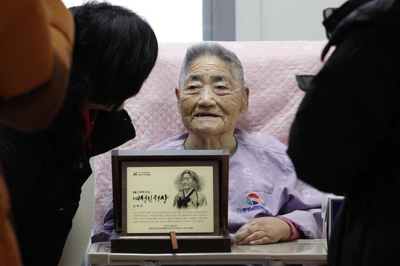 일본군 위안부 피해자 김복득 할머니의