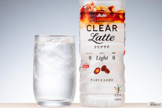 콜라 맛 나는 물, 카페라테 맛 나는