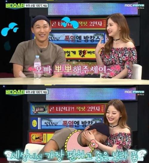 '비디오스타' 스윙스♥임보라, 3번