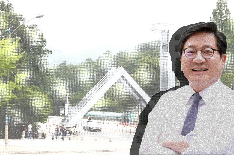 """서울대 여교수회장 """"강대희 성추행 1"""