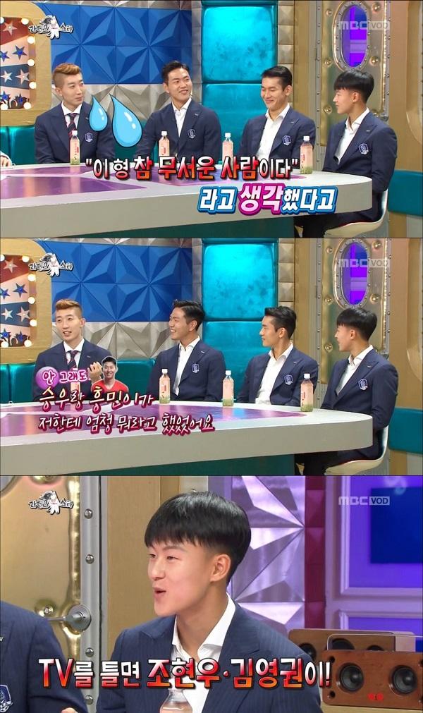 """이승우 """"조현우는 이중인격…방송 출연"""
