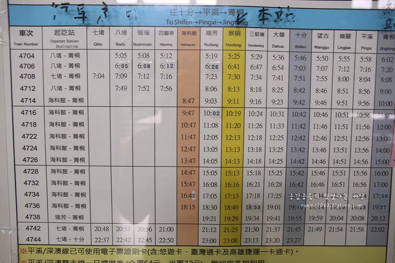 대만 여행코스 중 가장 인기있다는 '