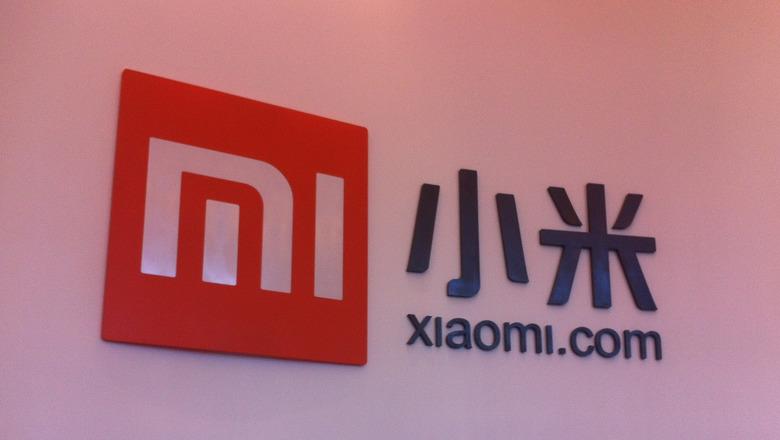 중국의 하드웨어 기반 플랫폼, EMS