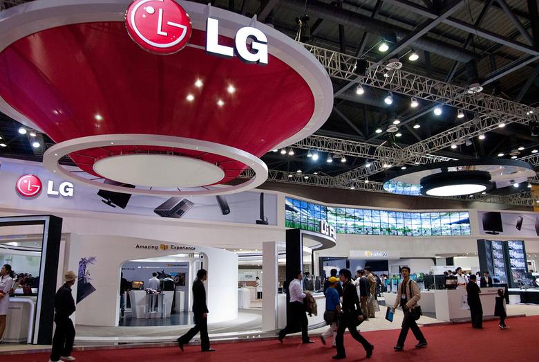 LG 위기 극복의 방법