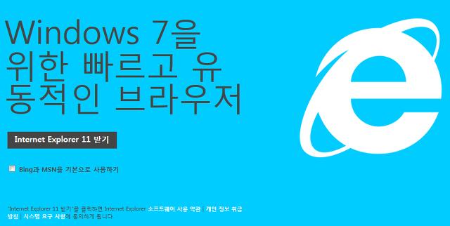 출시 한 달 지난 윈도우10, 호환성