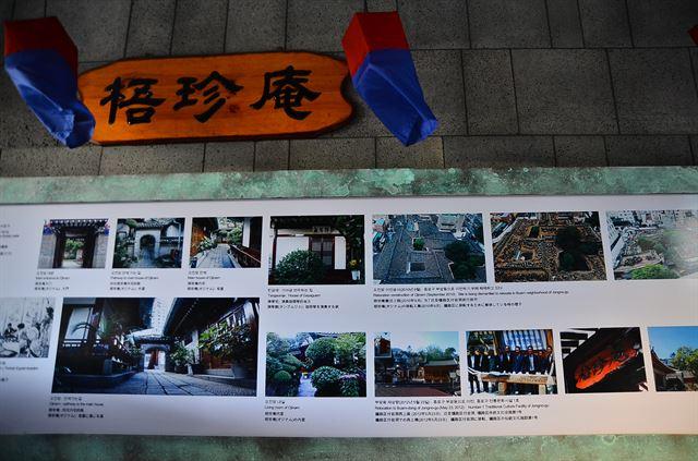 '서민 한옥' 골목엔 김유정 첫사랑
