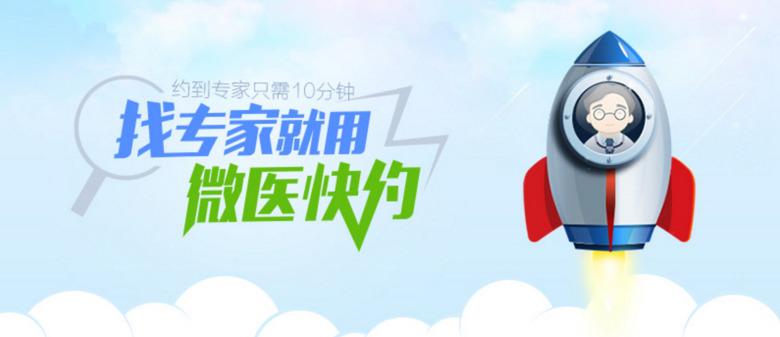 '유니콘'으로 등극한 10개 중국 스