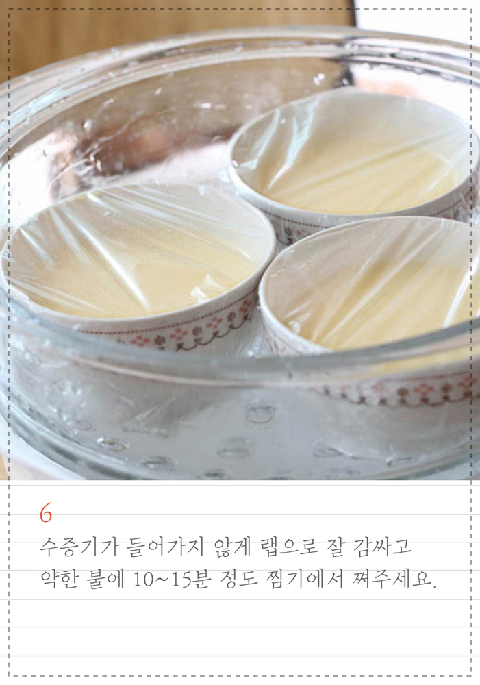 남은 우유 맛있게 요리하는 법!