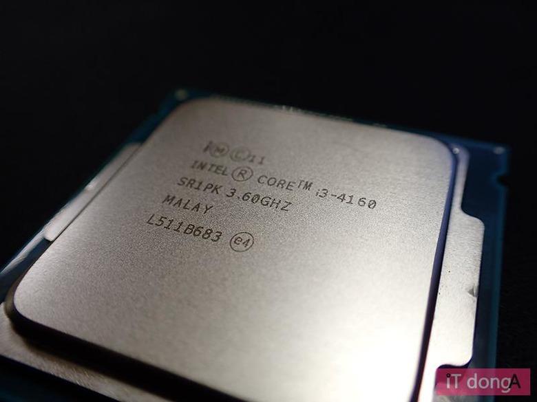 CPU도 '짝퉁'이 있나요?