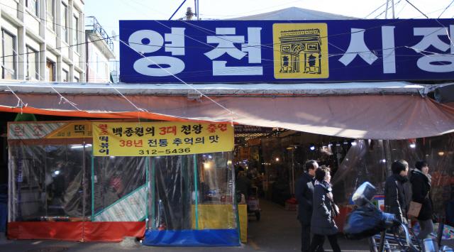 설 연휴, 텅 빈 서울, 숨은 명소를