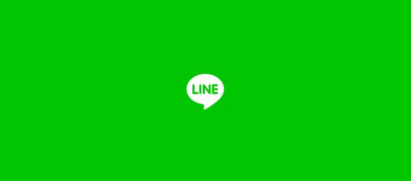 line.co.kr 확보자 장문의 입