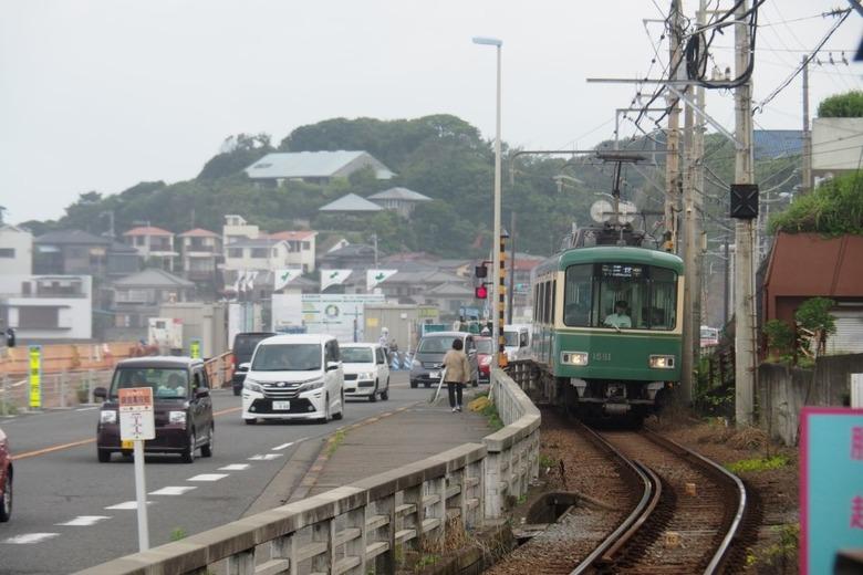 에노덴( 江ノ電)을 타고 강백호를 만