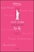 클로드 모네, 인상주의로 파리를 색칠