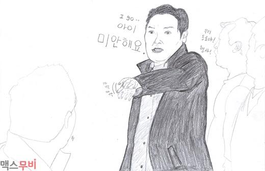조진웅, '총몇명'입니꾸아?