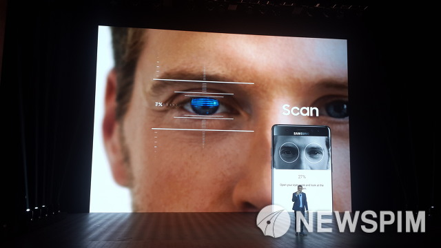 갤럭시 노트 7의 새로운 보안 기술의