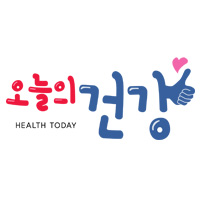 YTN 오늘의 건강