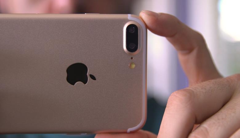 애플, 9월 7일 '아이폰7' 이벤트