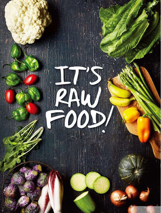 IT'S RAW FOOD!