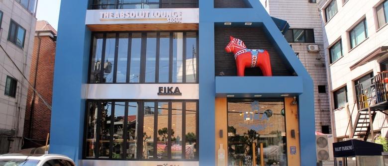 스웨디시 디저트 카페 FIKA
