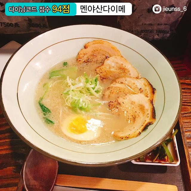 '24시간 영업' 왕중왕 5대 맛집