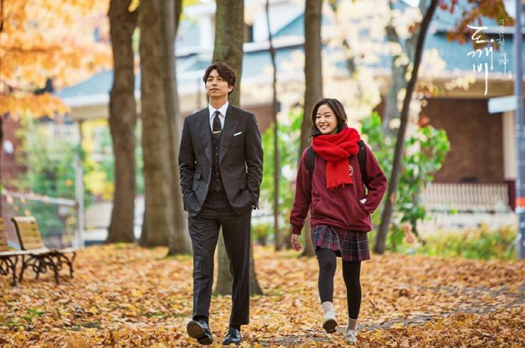 tvN 도깨비가 소환한 퀘벡시티 핫스