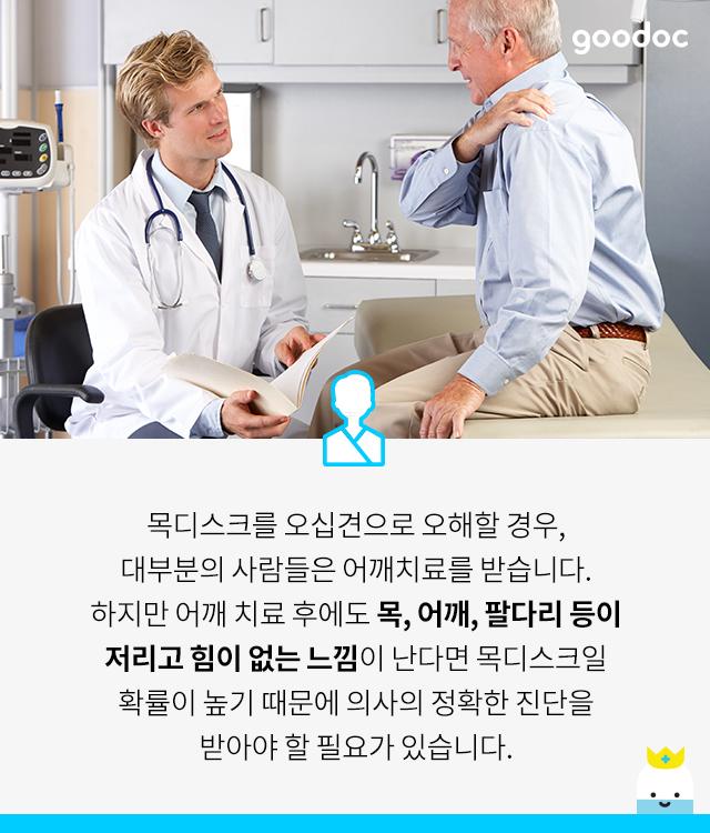 스마트폰이 노인 건강을 위협한다
