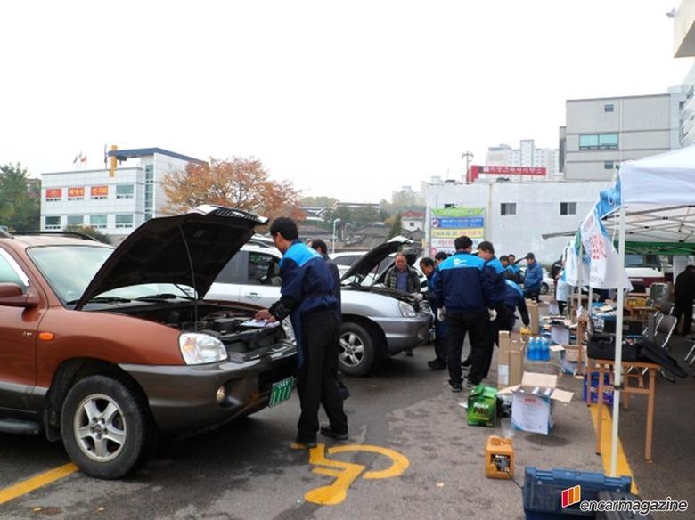 자동차 점검, 공짜로 알차게 이용하는