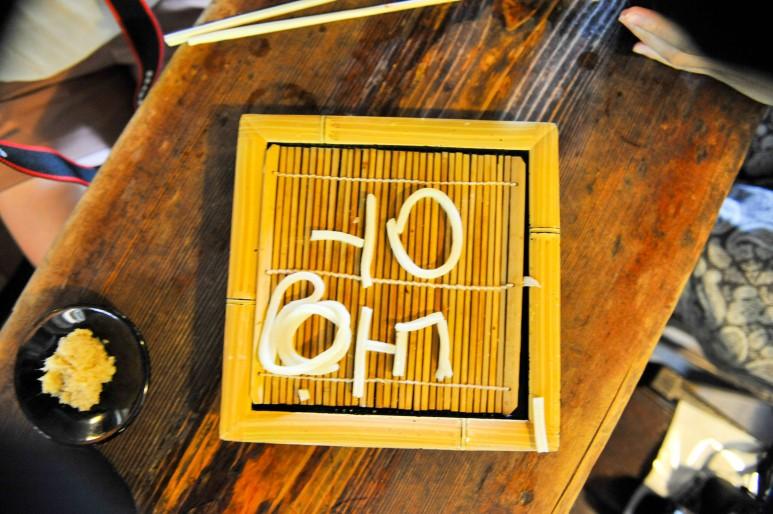 일본 3대 우동 먹방여행, 시코쿠에서