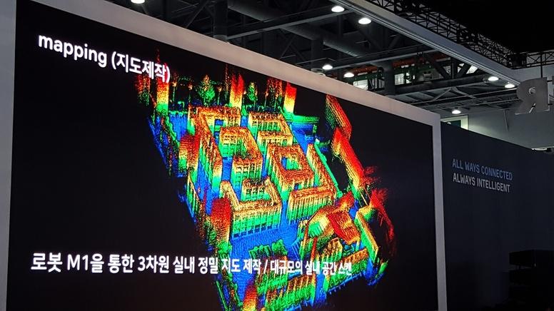 네이버가 서울모터쇼에 끼어든 이유는?