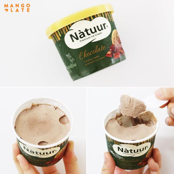 편의점 초콜릿 아이스크림 BEST 7