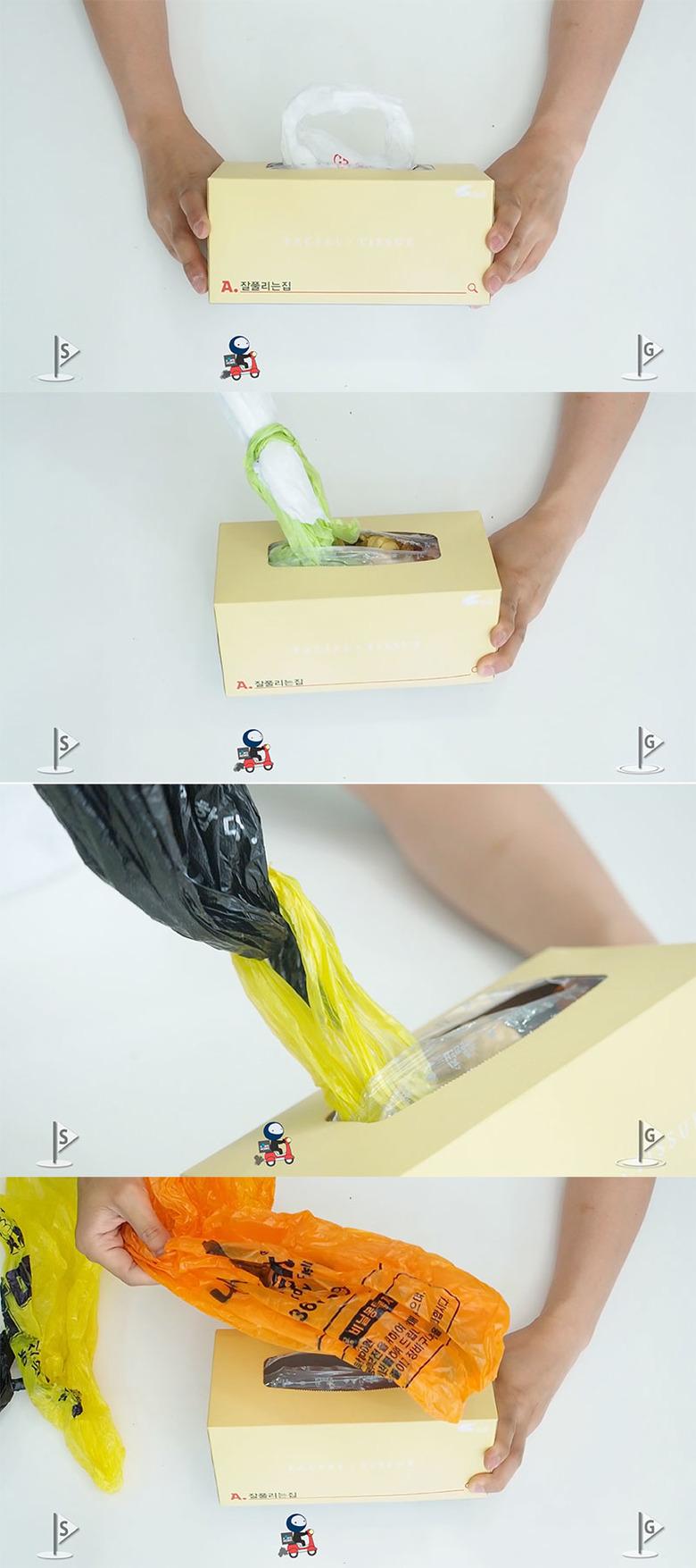 비닐봉지 보관법 3가지