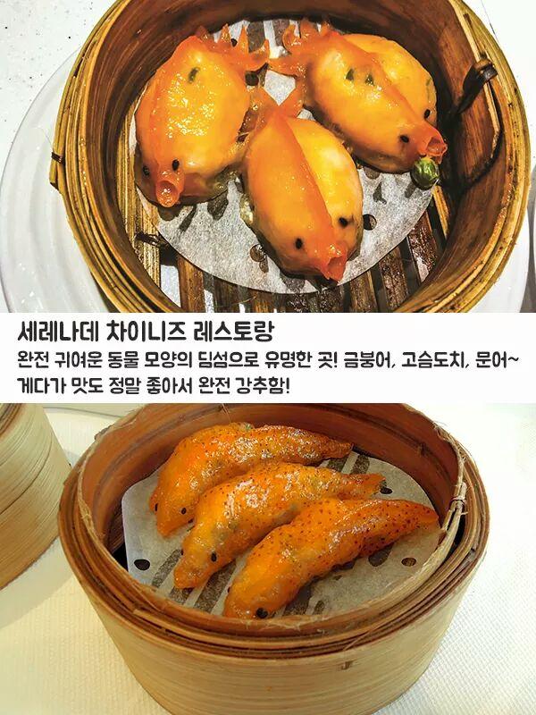 완전 예쁘고 맛있는 레알 홍콩 맛집