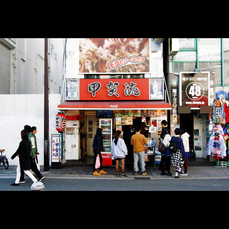 """오사카 명물 """"야끼""""의 모든 것"""