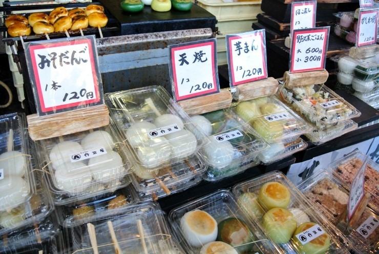 오사카 도톤보리의 5대 길거리음식