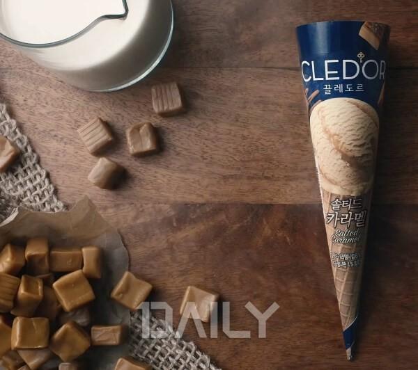 아이스크림 이름에 숨겨진 비밀들